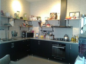 Kitchen Set Bawah
